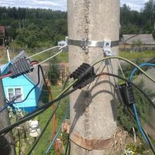 Подключение дома к электричеству